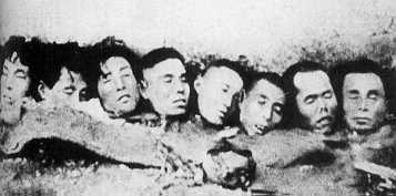 Concours de sabre : massacre de nankin