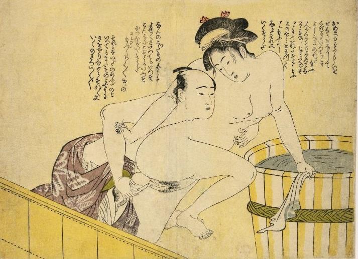 shunga bain